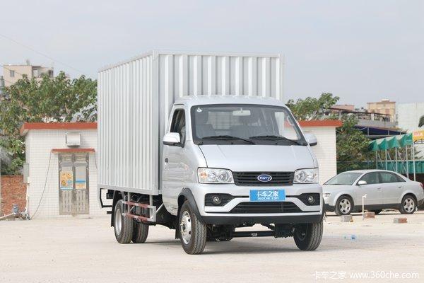 降价促销开瑞优劲T载货车仅售5.84万