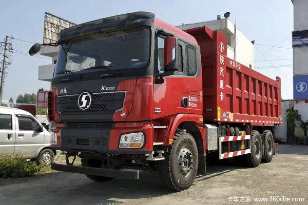 降价促销德龙X3000自卸车仅售38.50万