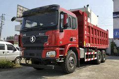 陕汽重卡 德龙X3000 西南版 430马力 6X4 6米自卸车(SX32505B424A) 卡车图片