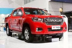 上汽大通 T70 2019款 旗舰版 2.0T柴油 160马力 四驱高底盘 大双排皮卡(6AT)