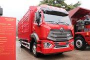 中国重汽 豪瀚N5W中卡 标运版 220马力 4X2 6.75米仓栅式载货车(国六)(ZZ5185CCYK5113F1)