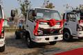 东风 福瑞卡R5 2020款 110马力 4X2 自卸车(国六)(EQ1045SJ3CDF)