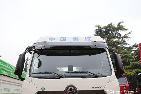优惠3万郑州市豪瀚N7G牵引车促销中