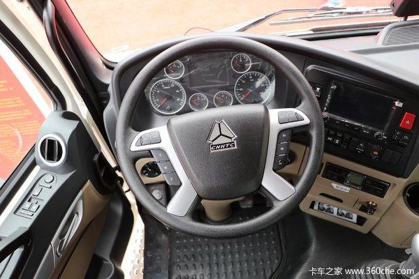 降价促销国六气罐豪瀚N7G牵引车仅售40.50万