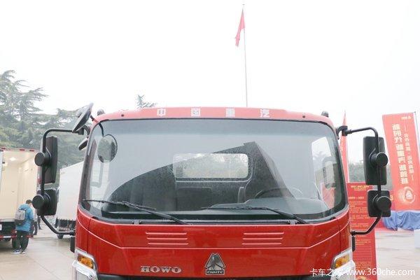 临沂和鑫王厢货车火热促销中 让利高达0.3万