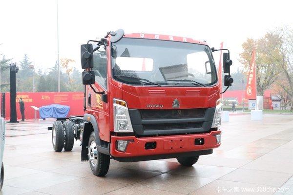 回馈客户青海西宁王载货车仅售9.70万