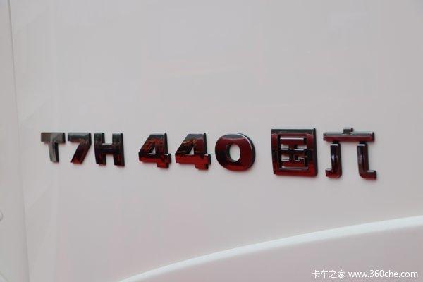 优惠0.3万晋江宏盛HOWOT7H牵引车促销中