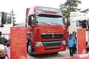 中国重汽 HOWO T7H重卡 480马力 6X4 AMT自动挡牵引车(液缓)(ZZ4257V324HE1B)