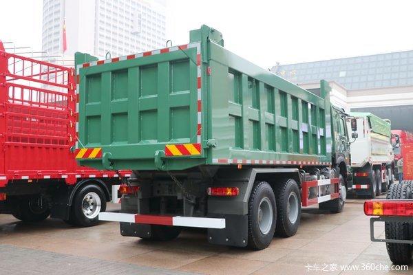 降价促销无锡重汽HOWO-7自卸车限时促销中