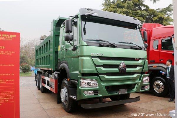 降价促销柳州HOWO-7自卸车仅售36.90万