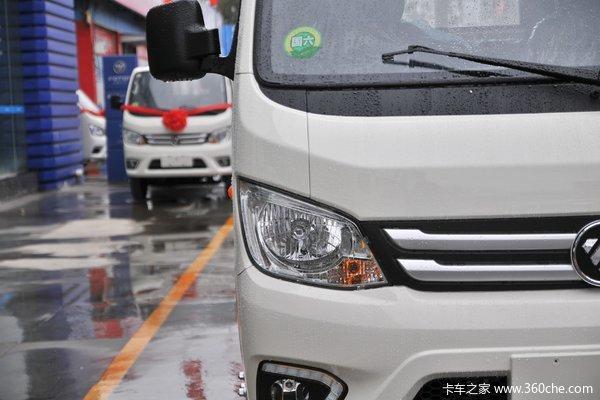 优惠0.2万福田祥菱M2载货车促销中