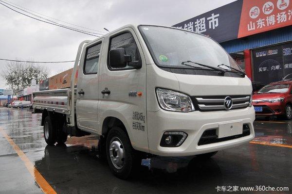 回馈客户112马力祥菱M2载货车仅售5.61万