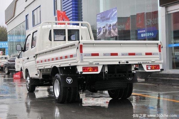 降价促销福田祥菱M2载货车优惠3千元