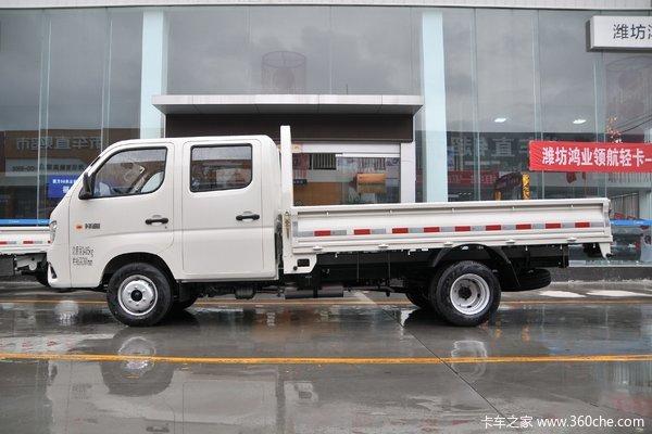 降价促销福田祥菱M2载货车仅售5.24万