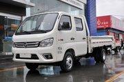 福田 祥菱M2 1.5L 116马力 汽油 2.7米双排栏板微卡(国六)(BJ1032V4AV5-01)