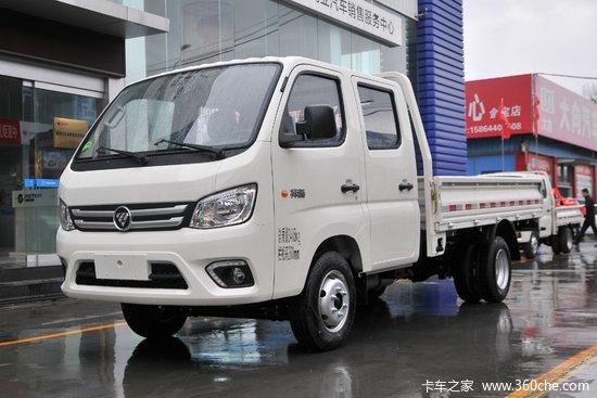 福田 祥菱M2 2.0L 122马力 CNG 3.1米双排平板微卡(国六)(BJ1032V5AC6-07)