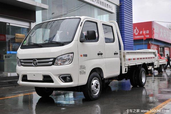 优惠0.2万海南福田祥菱M2载货车促销中