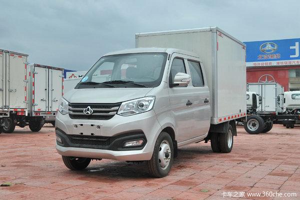 长安跨越王X1 标准版 1.3L 汽油 91马力 2.535米双排厢式微卡(单后轮)(国六)