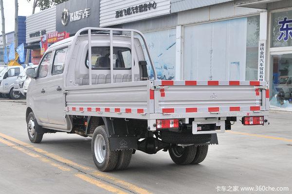 回馈客户跨越王X1载货车2.7米仅售3.96万