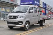长安跨越王X1 舒适版 1.3L 汽油 91马力 2.55米双排栏板微卡(SC1031XAS63)
