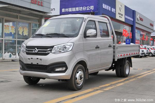 降价促销跨越王X1载货车仅售5.17万元