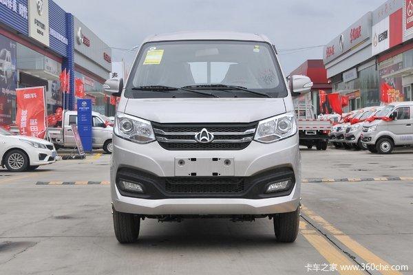 跨越王X1载货车限时促销中 优惠0.3万