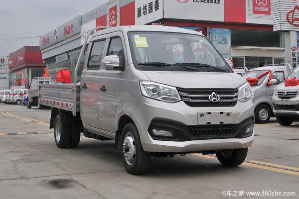 优惠0.2万海南长安跨越王X1载货车促销
