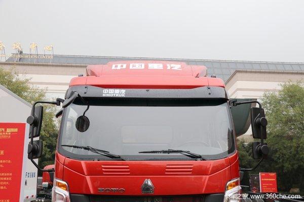 降价促销豪沃轻卡统帅载货车仅售13.4万