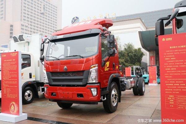 仅售14.68万蚌埠市统帅载货车优惠促销