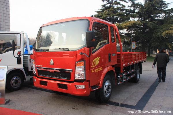 中国重汽HOWO 悍将 标载版 156马力 4.165米单排栏板轻卡(ZZ1087G3315E183)