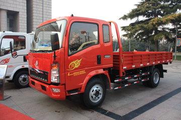 中国重汽HOWO 悍将 170马力 4.85米排半栏板载货车(ZZ1147G381CE1)