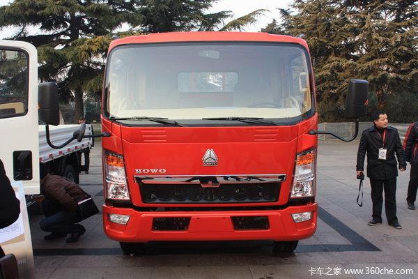 中国重汽HOWO 悍将 标载版 143马力 4.165米单排栏板轻卡(ZZ1047F3315E145)