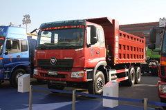 福田 欧曼VT 9系重卡 340马力 6X4 5.8米自卸车(VT-2490驾驶室)(BJ3258DLPJE-10)