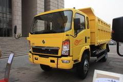 中国重汽 黄河 130马力 4.28米自卸车(ZZ3167F3615C1)