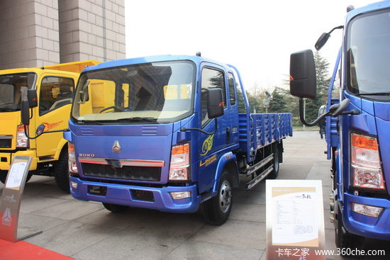 中国重汽HOWO 悍将 95马力 3.85米排半栏板轻卡(ZZ1047F3315E145)
