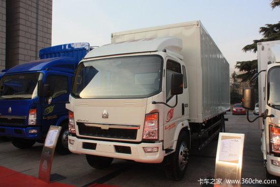 中国重汽HOWO 悍将 170马力 5.2米排半厢式载货车(ZZ5147XXYG421CE1)