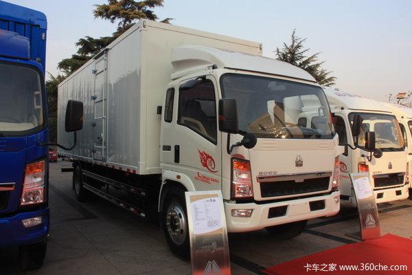 中国重汽HOWO 悍将 156马力 4.15米单排厢式轻卡(ZZ5087XXYG3315E183)
