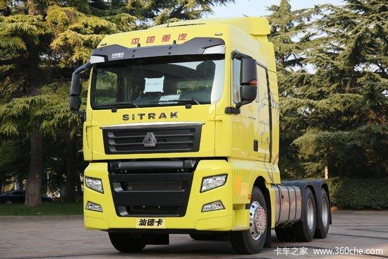 中国重汽 汕德卡SITRAK G7重卡 480马力 6X4牵引车(16挡)(ZZ4256V324HE1B)