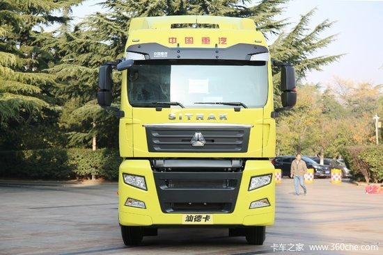 中国重汽 汕德卡SITRAK G7重卡 540马力 6X4牵引车(VGD70S前轴)(ZZ4256V324HE1B)