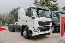 中國重汽HOWO TX5 6X4 單排純電動環衛車底盤314kWh