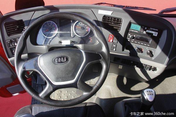 回馈客户无锡南骏瑞宇自卸车仅售20.98万