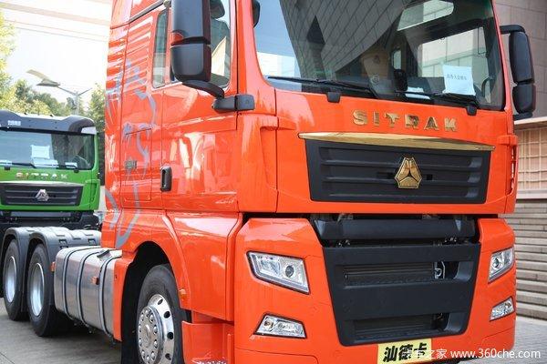 降价促销SITRAKC7H牵引车仅售50.70万