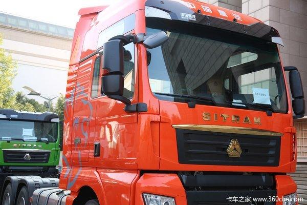 回馈客户SITRAKC7H牵引车仅售43.50万
