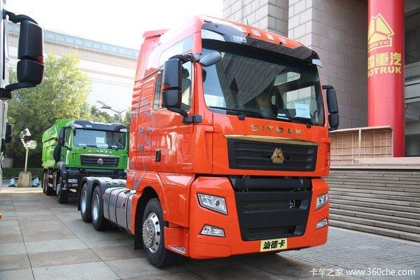 北京优惠 2万 SITRAK C7H 牵引车促销中