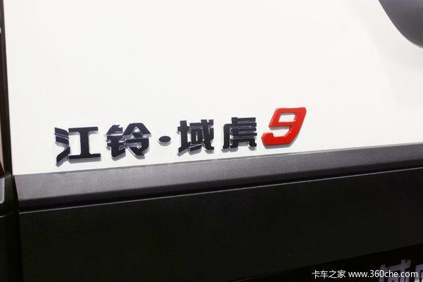 徐州江铃域虎9皮卡新款车型已经到店内