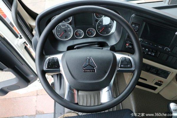 优惠0.5万宁波HOWOTX7牵引车促销中