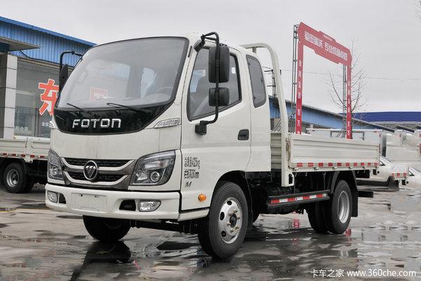 回馈客户福田时代M3载货车仅售9.45万