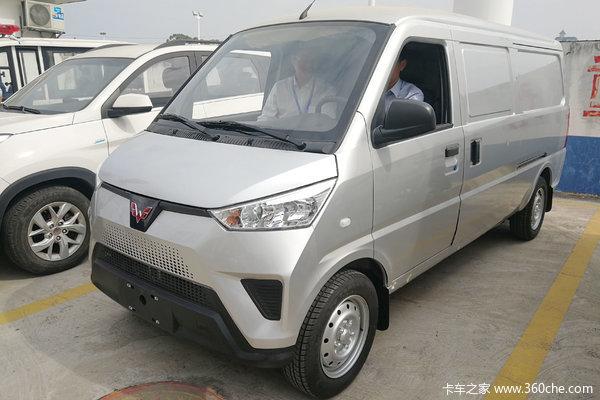 五菱汽车 50EV 2座 2.5T 4.49米纯电动封闭货车(电池加热)43.2kWh
