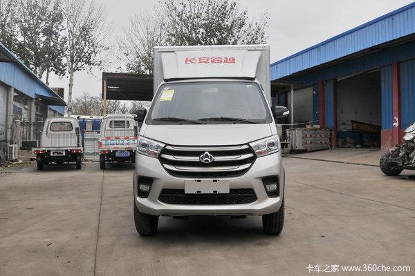 长安跨越 新豹T5 标准版 1.6L 汽油 122马力 2.535米双排厢式微卡(国六)