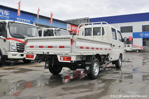 降价促销115马力祥菱M1载货车仅售5.24万